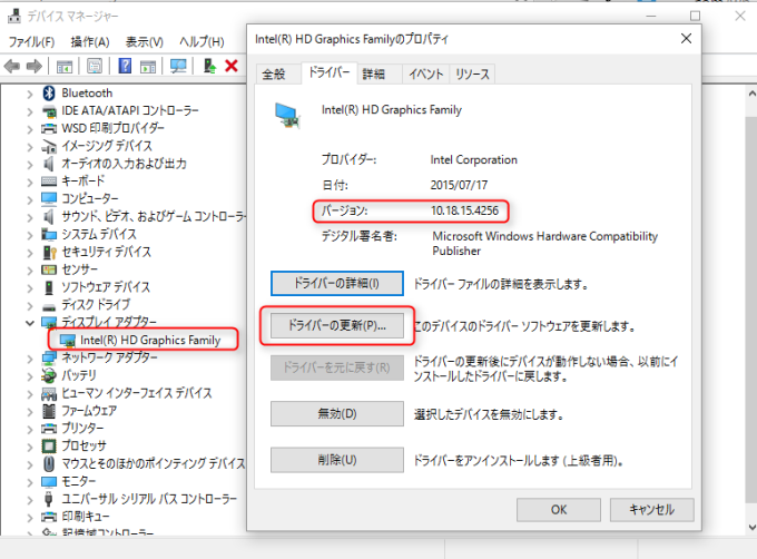 IntelHDGraphics4400_2