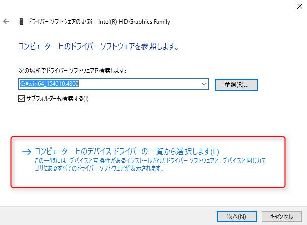 IntelHDGraphics4400_4