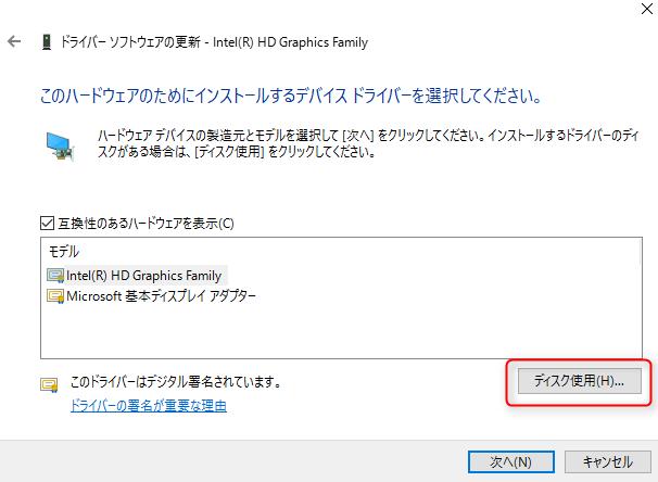 IntelHDGraphics4400_5