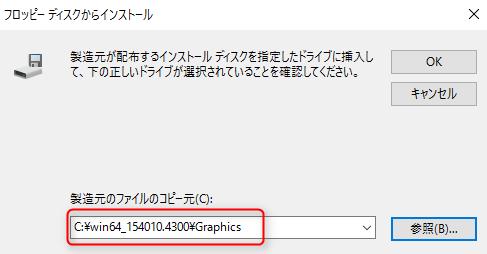 IntelHDGraphics4400_7