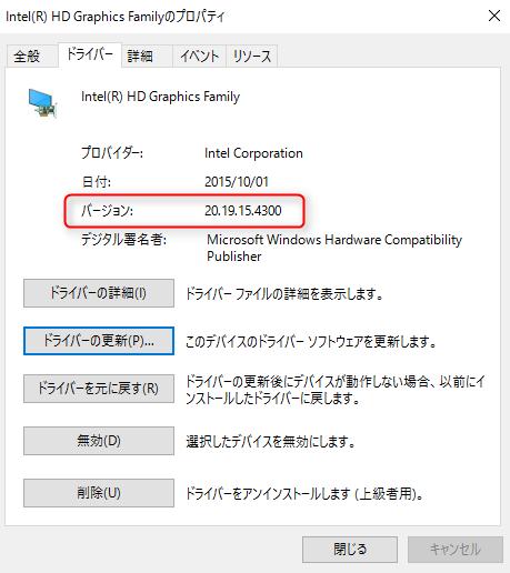 IntelHDGraphics4400_9