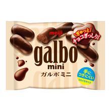 galbo_mini
