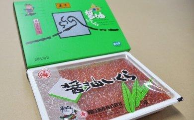 http://www.furusato-tax.jp/japan/prefecture/item_detail/01694/229658