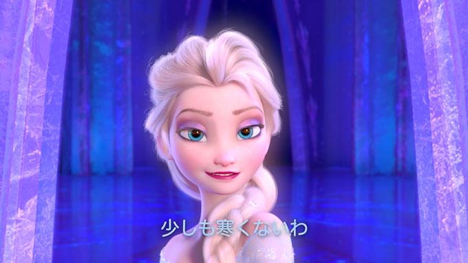 エルサ「少しも寒くないわ」