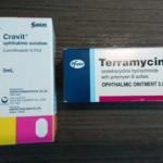 タイのものもらいの薬