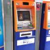 タイのATMで海外キャッシングする方法(バンコク銀行)